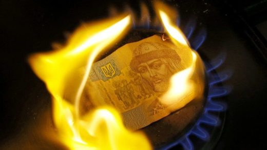 burning ukraine currency hryvnia