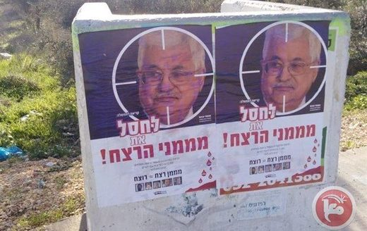 Mahmoud Abbas assassination posters