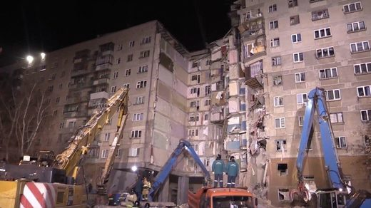 Magnitogorsk building collapse