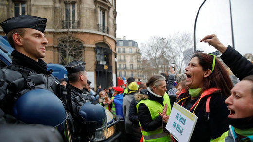 Yellow vest police woman