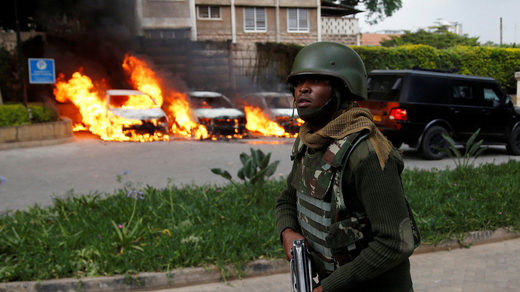 Kenyan security forces officer