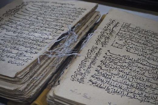 oldest book baghdad library