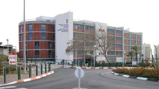 Barzilai Medical Center