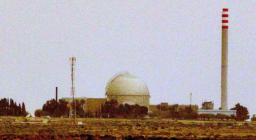 1Dimona_Nuclear_Power_Plant_in.jpg