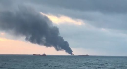 Kerch Strait ship fire