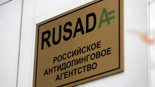 Russia Anti-Doping Agency