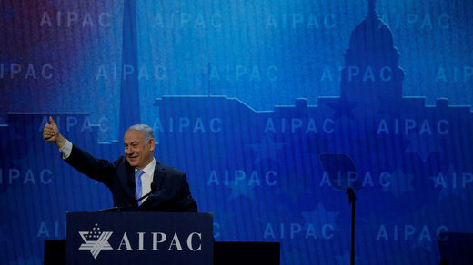 AIPAC and the US Federal Election Commission