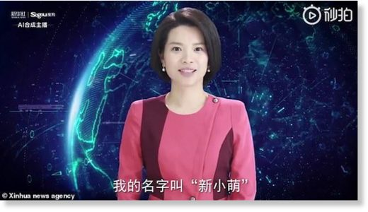 female AI anchor