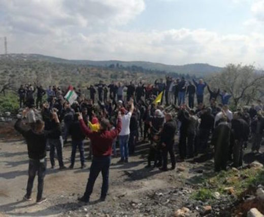 Kufur Qaddoum protests West Bank Feb 22 2019