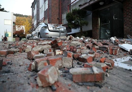 earthquake Pohang