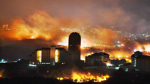 South Korea wildfires