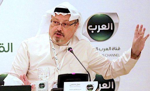 1Jamal_Khashoggi_speaks_during.jpg