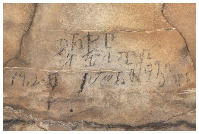 Cherokee cave writings discovered in Alabama cave -- Secret History