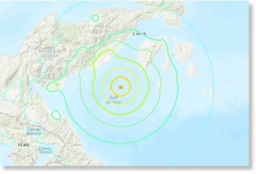 The quake struck at a relatively shallow depth of