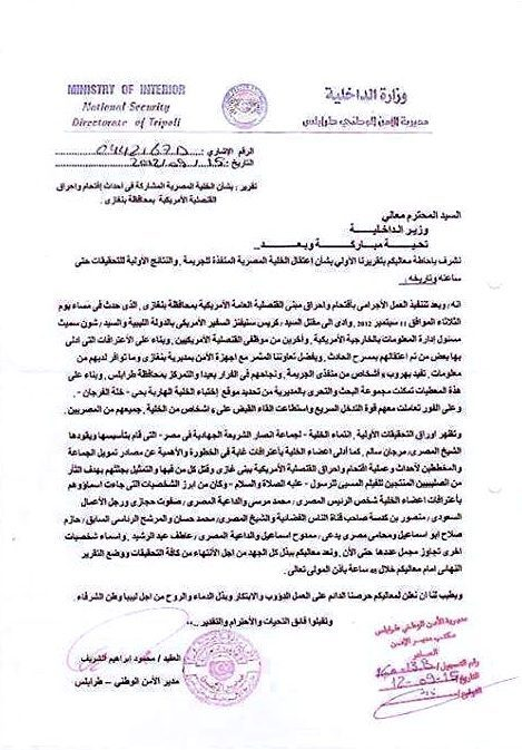 letter re benghazi tribes of Libya