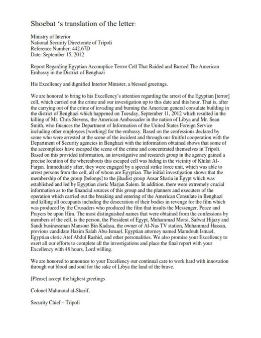 letter benghazi traslation tribes of libya