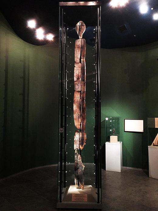 shigir idol museum