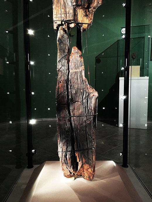 shigir idol bottom