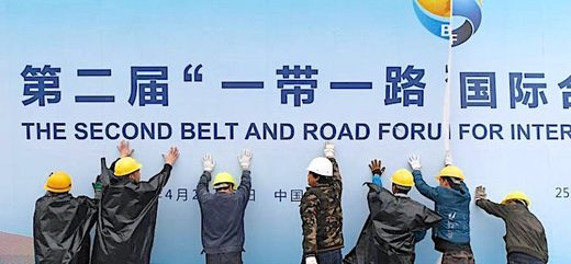Belt&Road billboard