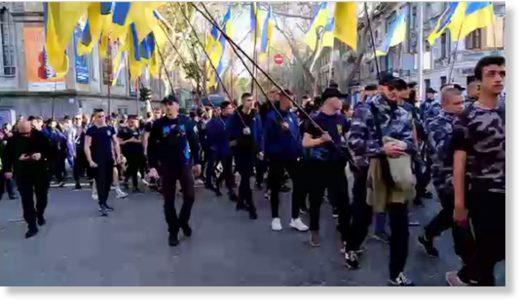 ukraine rally3