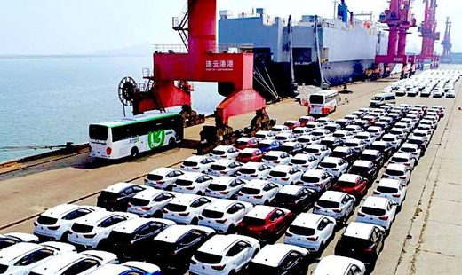 Shipping cars dock