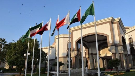 Flags are seen during a Gulf Cooperation Council summit