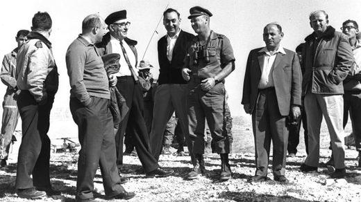 Eshkol Rabin Harel israel palestine