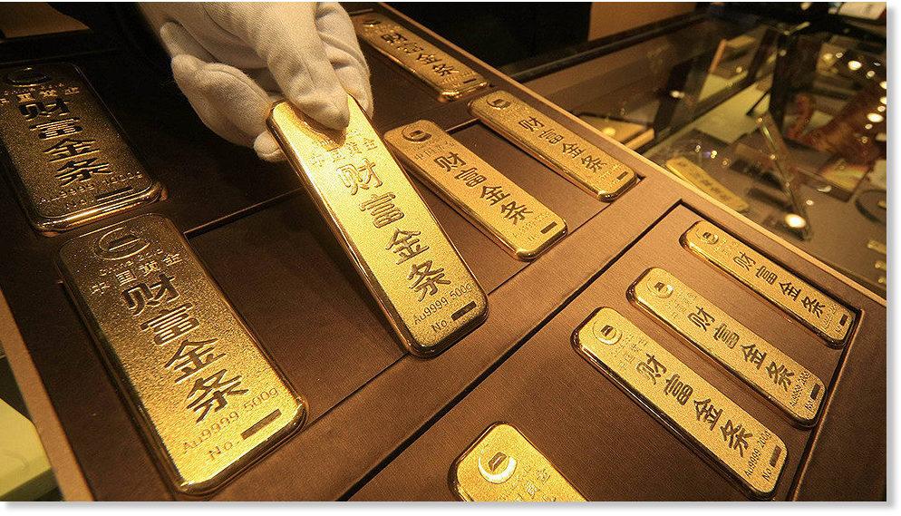 виды достаточно китайский слиток золота фото точка