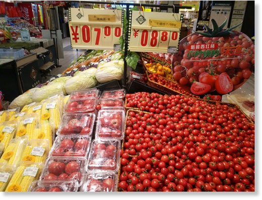 Produce sits on sale at a shopping mall in Beijing on May 31