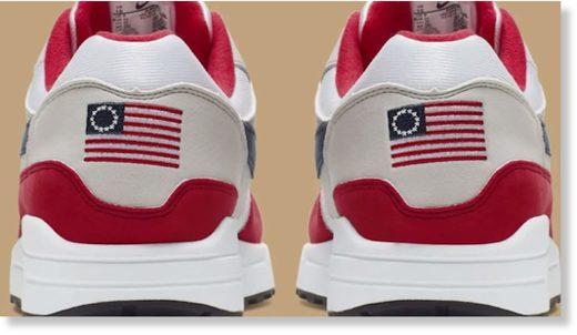 betsy ross sneaker