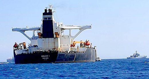 1_Oil_tanker_suspected_of_carr.jpg