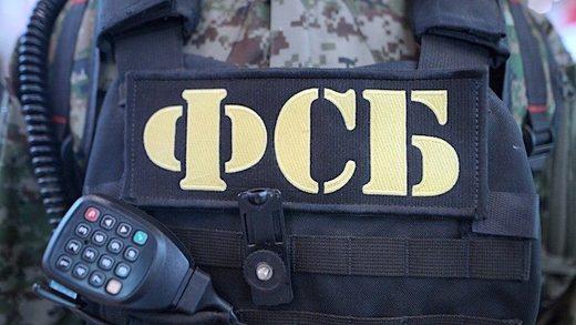 5_FSB_armored_vest_Sputnik_Yev.jpg