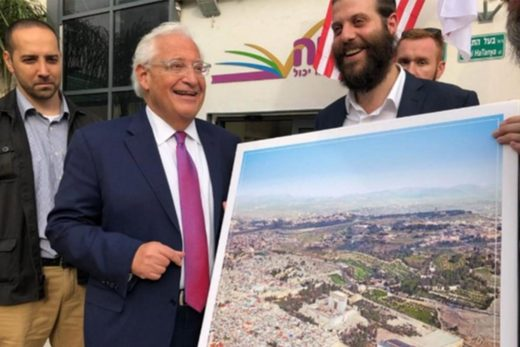 David Friedman israel third temple