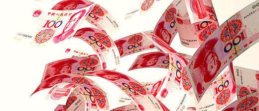 China_currency_1024x440.jpg