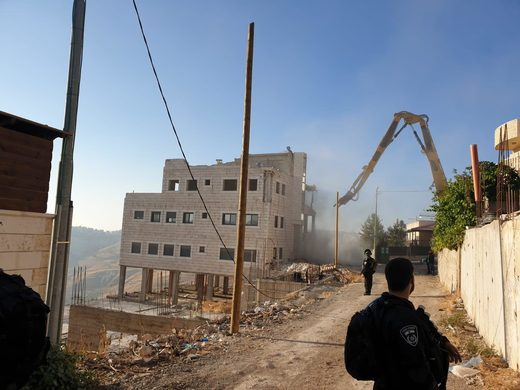 israeli home demolition