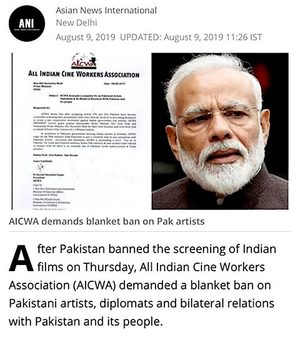 ANI demand letter