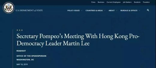 pompeo hong kong protests NED