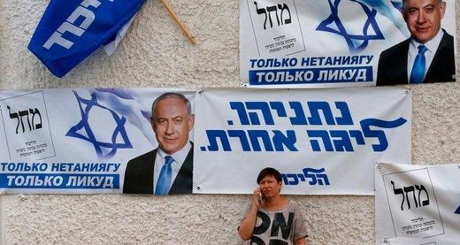 netanyahu campaign posters