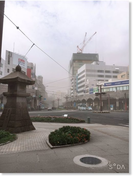 Ash began falling over Kagoshima within an hour of the eruption
