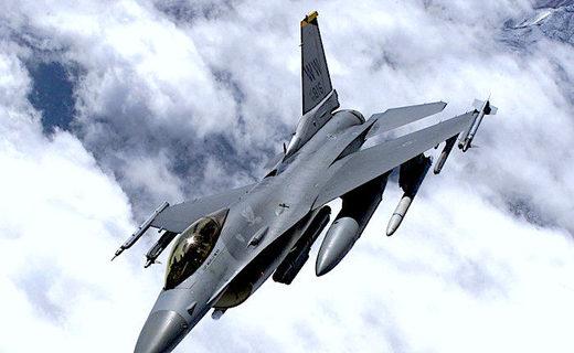 Pentagon investigation: US warplane dropped training munition on Japanese village