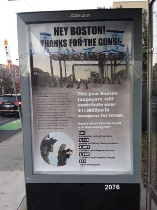 Boston bus stop bds anti zionist posters