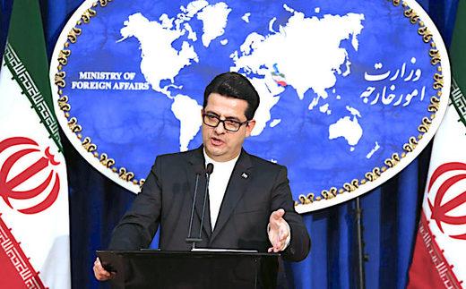 Tehran rejects IAEA reports of uranium traces at Netanyahu-labeled 'Secret Atomic Warehouse'