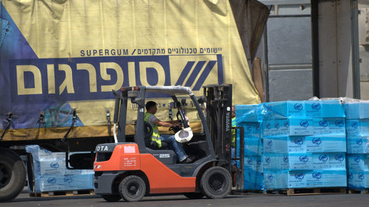 EU court rules products from illegal Israeli settlements must be labelled