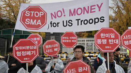 south korea us troops protest