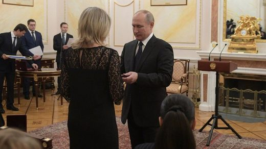 Putin awards order of Courage victims explosion Arkhangelsk