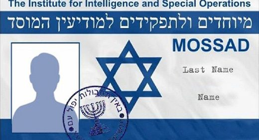 mossad card