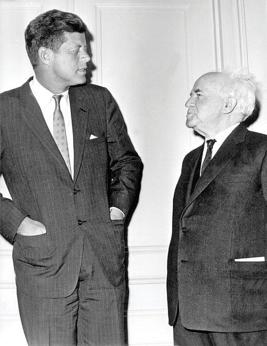 JFK Ben-Gurion