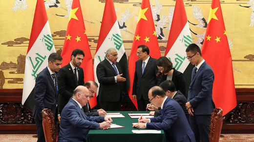 china iraq oil deal