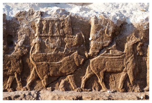 Ancient Relief Iraq