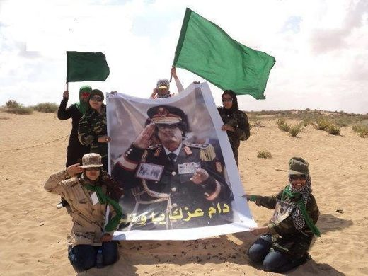 Green Resistance Using Haftar's Army as a Vehicle for Sovereign Libya